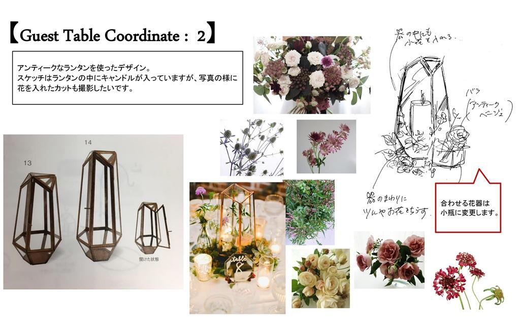 s-2017.5 フレアージュ葵撮影用 (2)